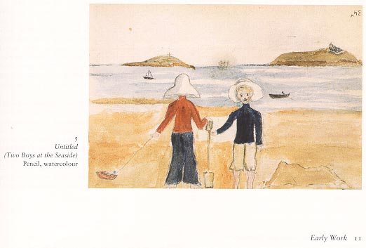 Две момчета на морето