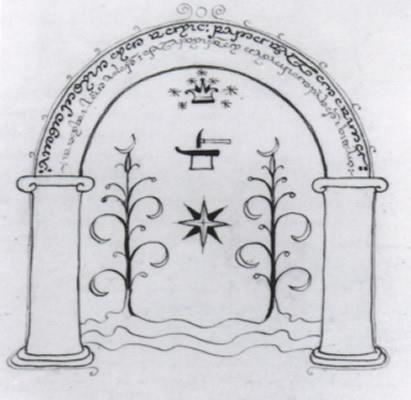 Портата на Мория