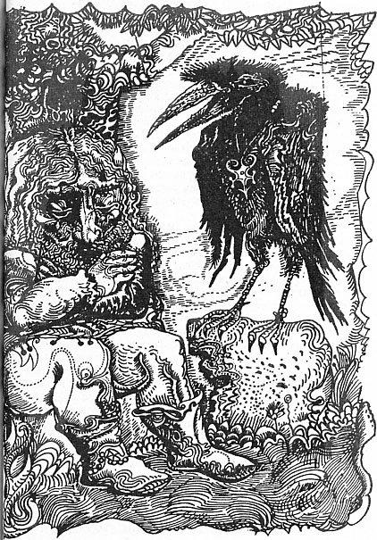 Илюстрация на Петър Чуклев