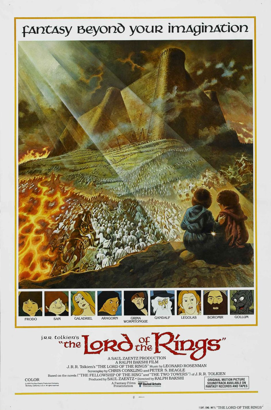 Властелинът на пръстените (1978)
