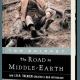 Пътят към Средната земя