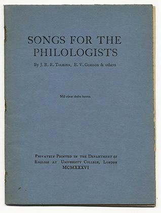 Песни за филолози