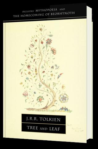 Дърво и лист