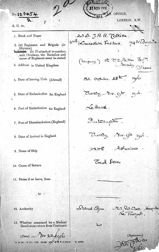 22 ноември 1916 г.